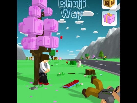 The Chuji Way - Grandpa Bloopers